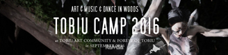 art&music&dance in woods tobiu camp 2016 at tobiu art community&forest of tobiu in september 2016